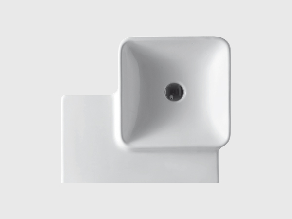 "23"" square wall hung wash basin with right shelf"